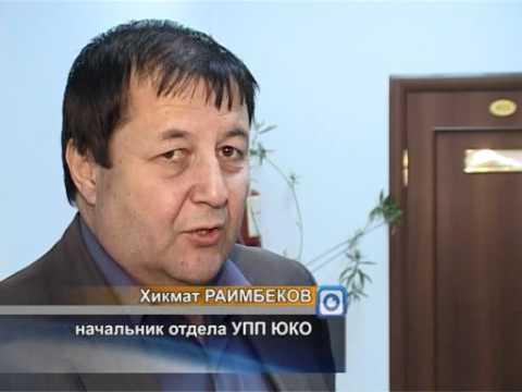 есть ли казино в казахстане