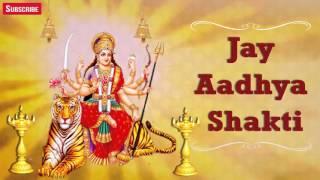 Jay Aadhya Shakti | Ambe Maa Ni Aarti | Khimji Bharvad | Gujarati Devotional Songs