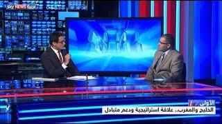 الخليج والمغرب.. علاقة استراتيجية ودعم متبادل