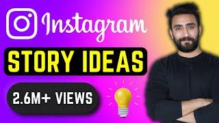 Instagram Story IDEAS (HIDDEN FEATURES!)💡