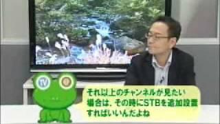 2011年7月24日、アナログ放送が終了し、デジタル放送に完全移行されます...
