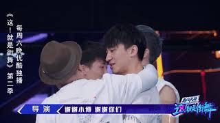 这就是街舞S2 锁舞舞者陈博文:成为易燃装置的一员,是非常荣幸的事