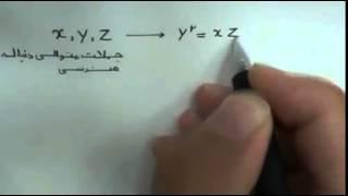 مسائل دنباله - ریاضی دوم دبیرستان