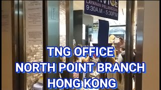 How to go to TNG OFFICE NORTH …