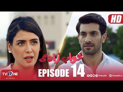 Khuwabzaadi | Episode 14 | TV One Drama 20 June 2018
