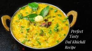 Restaurant Style Dal Khichdi Recipe - Easy Rice Recipe - Easy and Tasty Dal Khichdi Recipe