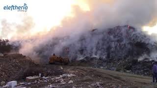Φωτιά στη χωματερή του Μελιγαλά