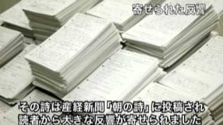 『くじけないで』詩集&朗読DVDセットPV thumbnail