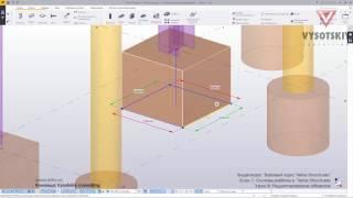 VC: Курс Tekla Structures: 08. Редактирование объектов