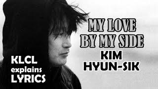 KIM HYUN-SIK MY LOVE BY MY SIDE Lyrics Explained (English) 김현식 내사랑 내곁에 가사해설