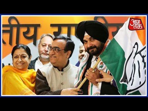 Exclusive: Navjot Singh Sidhu Says He Is A Born Congressman'