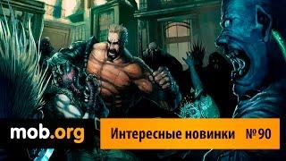 Интересные Андроид игры - №90