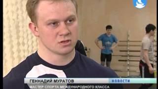 Победитель Универсиады в Китае челнинец Геннадий Муратов готовится к соревнованиям в Казани