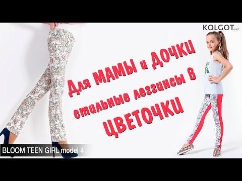 Купить ткани в розницу в Киеве и Украине, Текстиль Контакт
