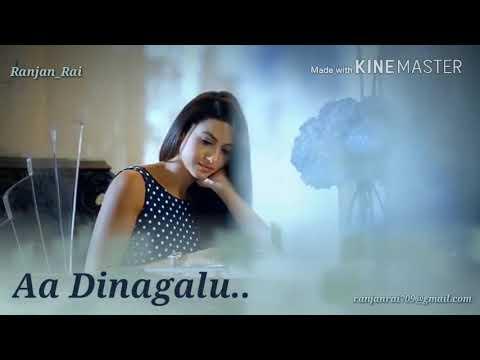 Aaa Dinagalu Prathi Kshana Hrudayadolage|#Ranjan_Rai|