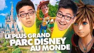 LE PLUS GRAND PARC DISNEY AU MONDE ! (Kingdom Hearts III) - LE RIRE JAUNE