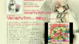 EXIT TUNES PRESENTS Vocarhythm feat.初音ミク 2009/3/4発売!