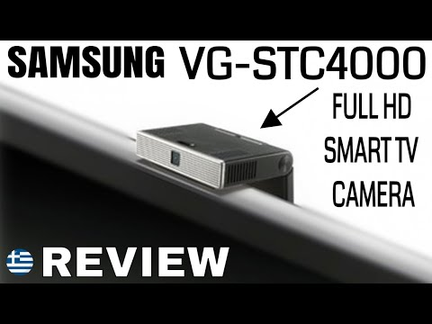 Samsung tv camera vg stc4000 review greek youtube for Camera it web tv