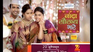Nanda Saukhya Bhare - Title Song