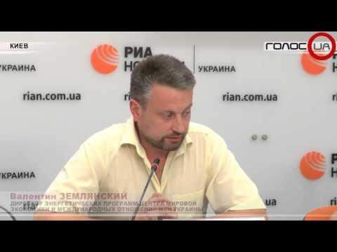 'ЕС готовится к срыву транзита газа через Украину' - эксперт
