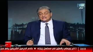 جريدة عكاظ: ثورة 30 يونيو إستعادت مصر من مستقبل مظلم