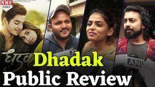 Dhadak Movie Public Review  First day   First Show  Janhvi& Ishaan
