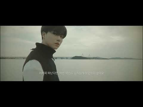 iKON-'(GOODBYE ROAD)'LYRIC NARRATION VIDEO #1