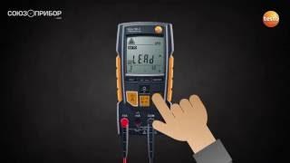 мультиметр / вольтметр Testo 760-2 обзор