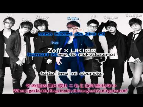 U-KISS - Forbidden Love lyrics (instrumental)