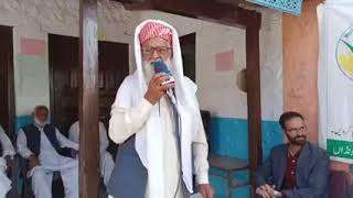 MDF in Malot Dhonda,  Murree, …