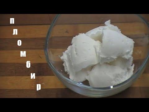 Мороженое пломбир за 5 минут. Мороженое из двух ингредиентов. Без яиц, варки.