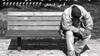 احمد سعد - سألت نفسي كتير - من فلم الشبح