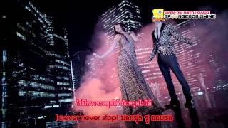 Troublemaker - 트러블메이커 Troublemaker คาราโอเกะซับไทย