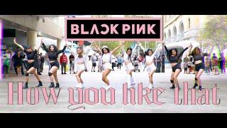 [KPOP IN PUBLIC CHALLENGE] BLACKPINK (블랙핑크) - How you like that 댄스커버 | HYLT_Dancecovercontest