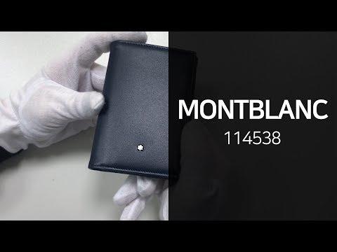 몽블랑 114538 마이스터스튁 명함지갑 리뷰 영상 - 타임메카