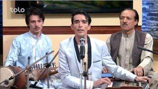 بامدادخوش - موسیقی - آهنگهای زیبای محلی را توسط میرویس نیکزاد در این بخش تماشا کنید