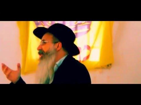 La racine des lumière Sovev et Mémalé, Ayin Beth 56