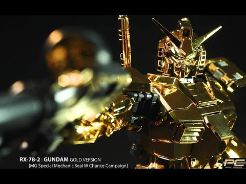 1/60 PG RX-78-2 GUNDAM GOLD Ver.[The Most Expensive 1/60scale Gunpla In The World] Eng. Ver.