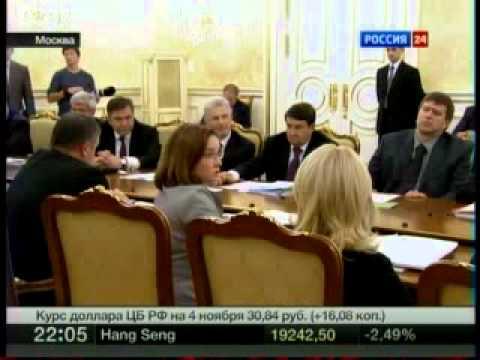 Путин поручил разобраться с необоснованно высокой прибылью энергосбытовых компаний