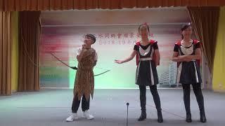 Publication Date: 2019-03-25 | Video Title: 三水同鄉會禤景榮學校_S1_ 后羿射日新編