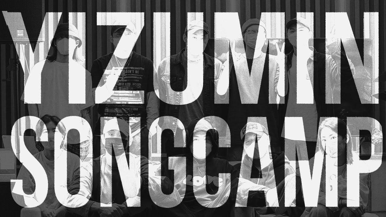 [Recap] Yizumin Songcamp w/ HYNGSN, zoey | WMM2021