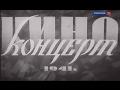 Новогодний КИНО-Концерт (1941) предвоенный Голубой Огонёк !!! ШАР ГОЛУБОЙ
