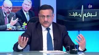 وزير المالية يؤكد: لا شروط سياسية مطلوبة من الأردن مقابل قرض البنك الدولي - (15-1-2019)