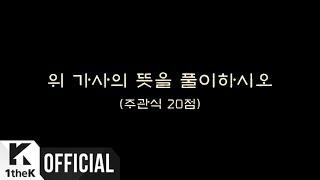 [MV] Hyungdon & Daejune(형돈이와 대준이) _ Back 2 Me(그린비 그미)