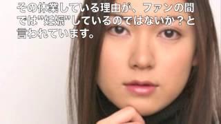 KAT=TUN脱退した田口淳之介さんと交際している小嶺麗奈さんが、妊娠出産...
