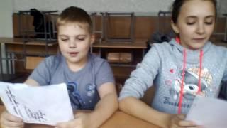 видео Новости школы