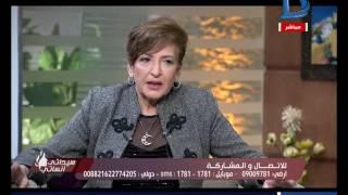 برنامج سيداتي انساتي | مفاجاه .. كتاب عن