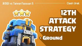 [꽃하마 vs TaiwanTaoyuan 5] Clash of Clans War Attack Strategy TH12_클래시오브클랜 12홀 완파 조합(지상)_[#78-ground]
