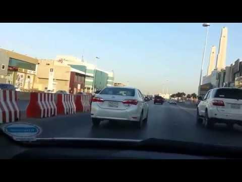 Riyadh street view