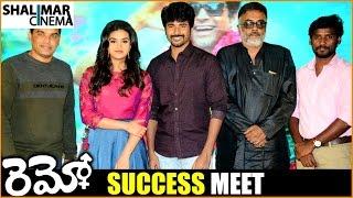 Remo Movie Success Meet    Sivakarthikeyan, Keerthy Suresh, Anirudh, Dil Raju    Shalimarcinema